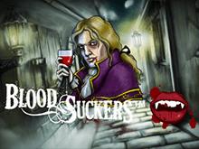 Игровой автомат Blood Suckers без СМС