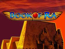 Автомат для азартной игры Book Of Ra