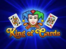 Игровой автомат King Of Cards с регистрацией