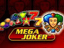 Игровые автоматы без СМС Mega Joker