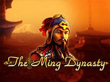 Играйте бесплатно в автоматы The Ming Dynasty