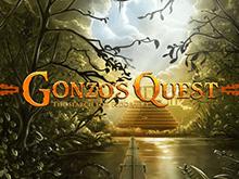 Gonzo's Quest - игровые автоматы