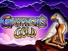 Автоматы Gryphon's Gold в казино