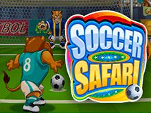 Онлайн игровой автомат Сафари Футбол