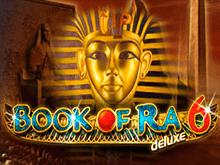 Онлайн игровой автомат Книга Ра 6 Делюкс