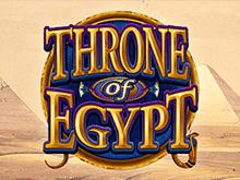Игра Египетский Трон азартно онлайн